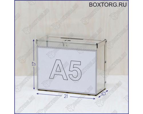 Бокс №24 - 21x10x17 с карманом А5  (Ящик для пожертвований, голосований, анкет)