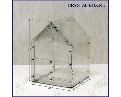 Бокс Д2 - 20х30х20-С (Ящик для пожертвований, голосований, анкет, копилка в форме домика)