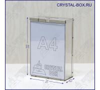 Ударопрочный ящик для пожертвований (урна для голосования, копилка)  Бокс №25 - 21x10x32 с карманом