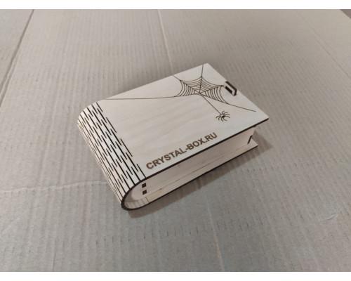 Коробка-шкатулка из фанеры с гибкой крышкой 150*100*50мм